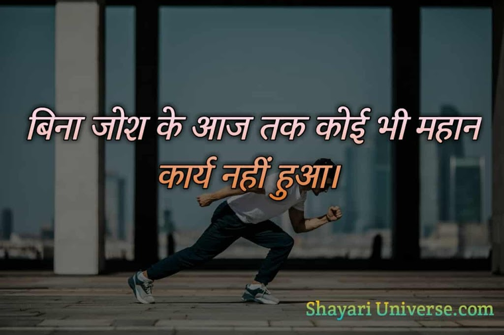 heart touching quotes about life in hindi, beautiful quotes on life in hindi with images, life suvichar in hindi, hindi suvichar on life